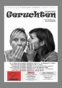 Geruchten (2012)