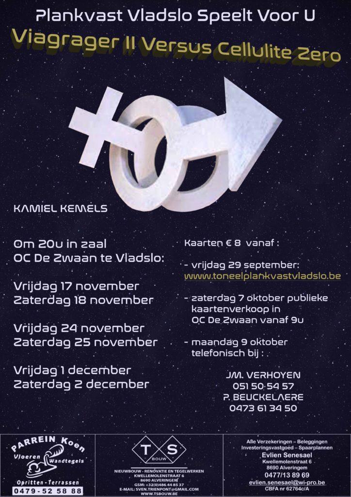 Affiche toneelvoorstelling Plankvast Vladslo 2017